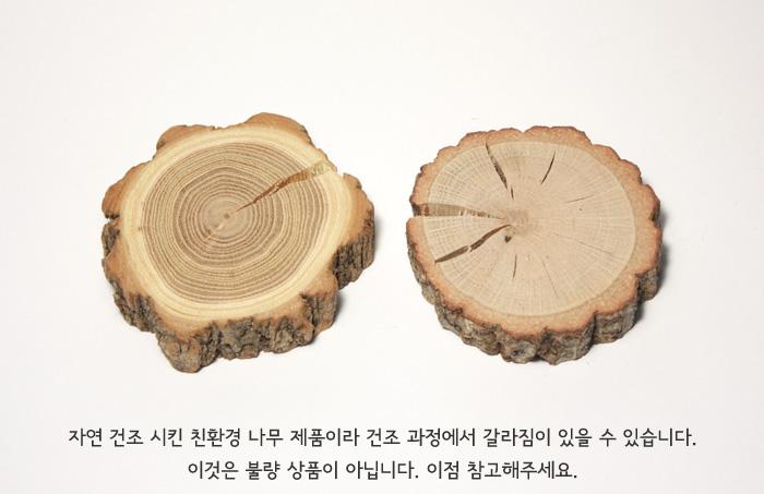장승 만들기 - 에코키즈, 3,500원, 우드공예, 우드공예 패키지